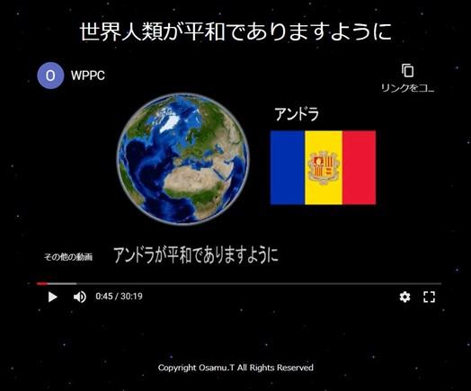インターネットWPPCイメージ_R.JPG