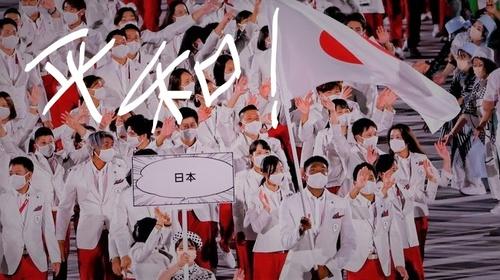 Paralympic (2)_LI.jpg