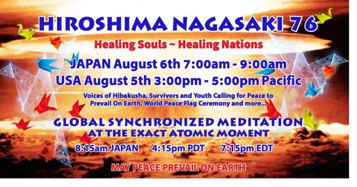 https://worldpeace-jp.org/news_supporter/uploads/Hiroshima2021_n-l.jpg