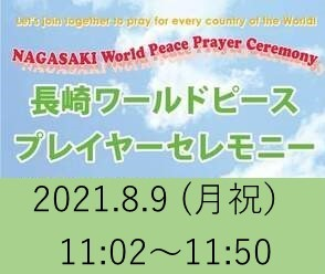 Nagasakiチラシ.jpg