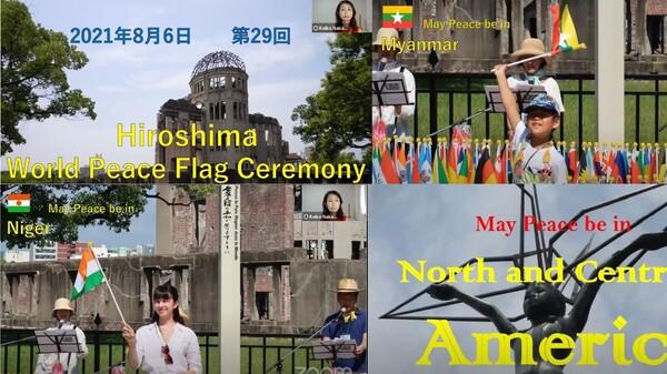 Hiroshima2021.jpg