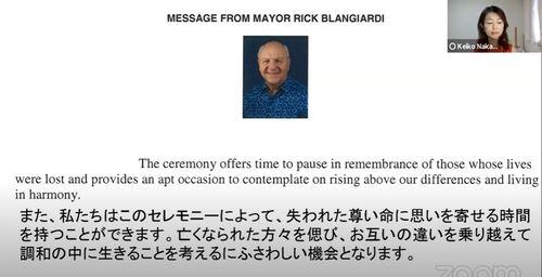 Mayor Rick.JPG
