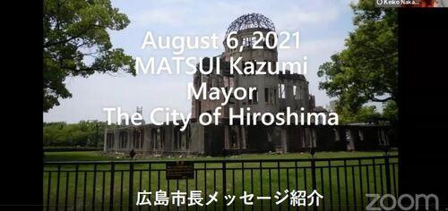 MayorMatsui.JPG